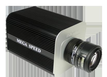Vysokorychlostní kamery Mega speed 75K